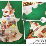 Advent calendar 2011