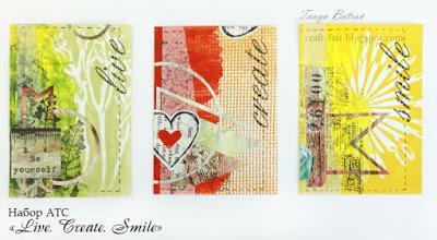 ATC {Live.Create.Smile}