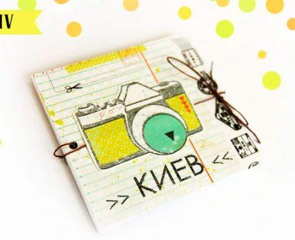DIY Mini Scrapbook Album