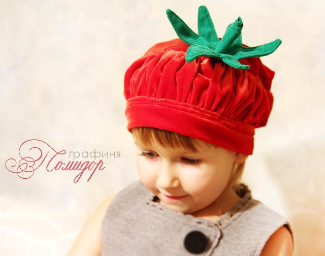 DIY Kids Costumes Tomato Countess