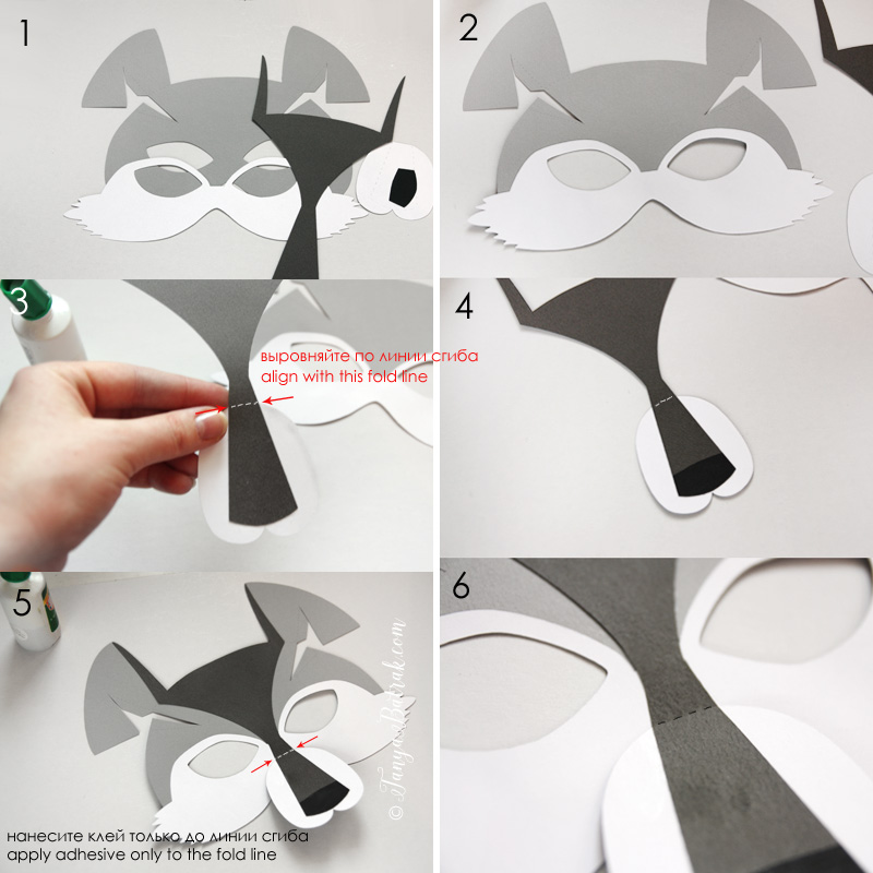 DIY paper wolf mask for kids