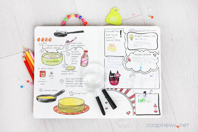 Activity Diary for kids Ideas