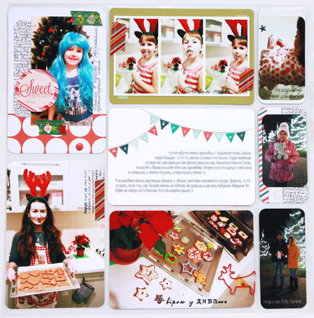 Pocket Scrapbooking • January