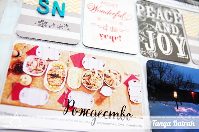 DIY pocket scrapbooking journaling cards