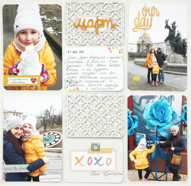 Pocket Scrapbooking • March