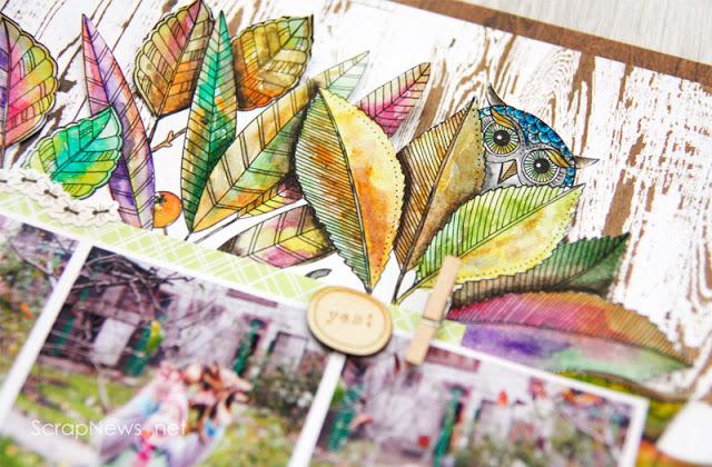 Autumn themed scrapbook layout